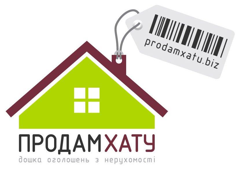 ПродамХату